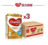 华南:Dumex 多美滋 精确盈养心护较大婴儿配方奶粉 2段 900g*3盒