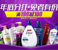 促销活动:景东护理用品